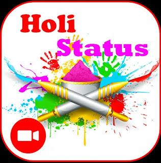 Holi status 2020