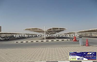 مشاريع المظلات الباحة