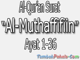 Bacaan Surat Al-Muthaffifiin , Al-Qur'an Surat Al-Muthaffifiin , terjemahan Surat Al-Muthaffifiin , arti Surat Al-Muthaffifiin, Latin Surat Al-Muthaffifiin , Arab Surat Al-Muthaffifiin , Surat Al-Muthaffifiin