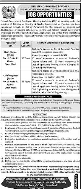 ministry-of-housing-and-works-jobs-2020-apply-online