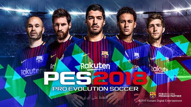 تنزيل لعبة PES 2018 على iOS ايفون وايباد و هواتف Android