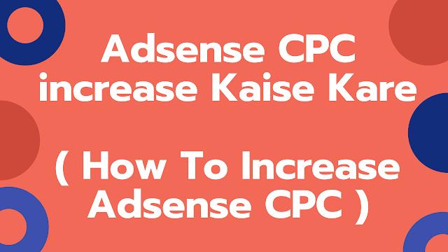 Adsense CPC increase Kaise Kare ( How To Increase Adsense CPC )