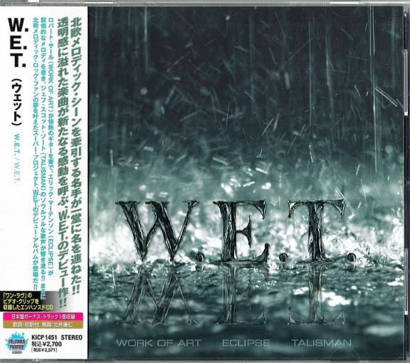 W.E.T. - W.E.T. [Japanese Edition +1] Out Of Print - full
