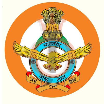 IAF Recruitment Rally 2020