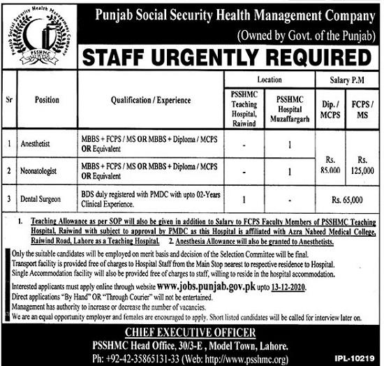 psshmc-jobs-2020-in-lahore-apply-online