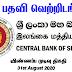 Central Bank of Sri Lanka - Vacancies