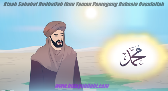 www.hidayahilahi.com