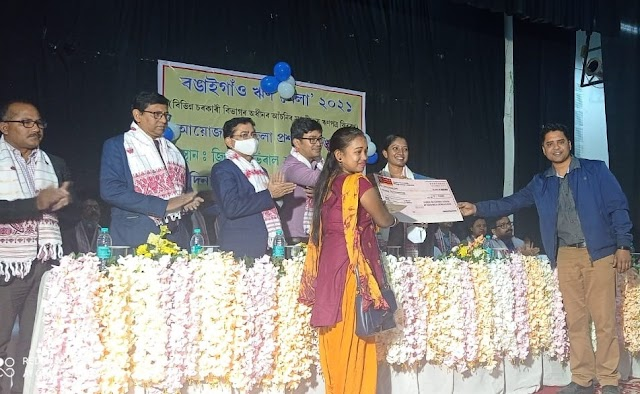 Loan Mela 2021 held in Bongaigaon: Record amount of 12.17 Cr. distributed among beneficiaries