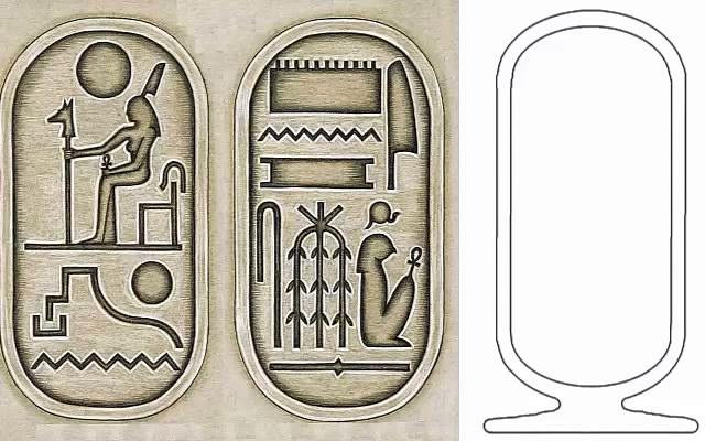 cartouche égyptienne