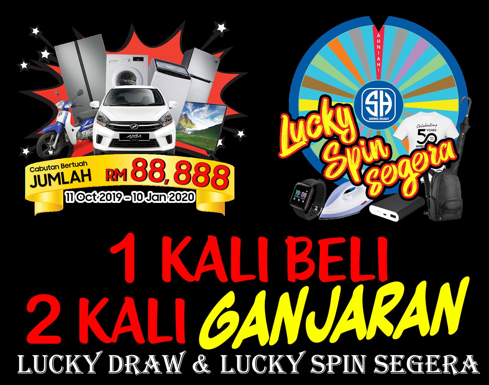 Seng Huat Lucky Draw Instructions