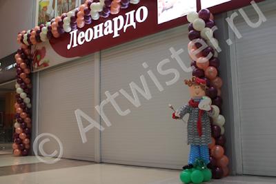 Оформление воздушными шарами магазина