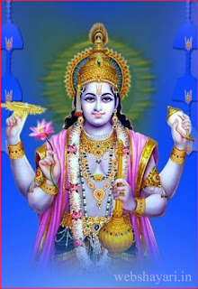 bhagwan vishnu images download