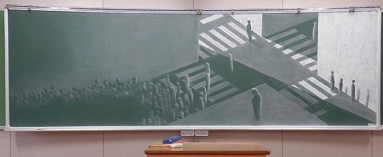 Arte de la Tiza por chicos de escuela japonesa para el torneo de dibujo sobre la pizarra