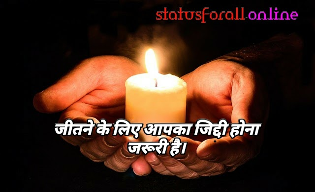 100+ Motivational Suvichar Hindi Mein | 10 Suvichar in Hindi {हिंदी मोटीवेशनल सुविचार विथ इमेजेज}