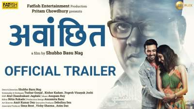 Avwanchhit 2021 Marathi Full Movies Free Download 480p WebRip