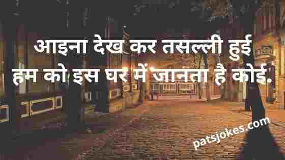 gulzar shayari in best