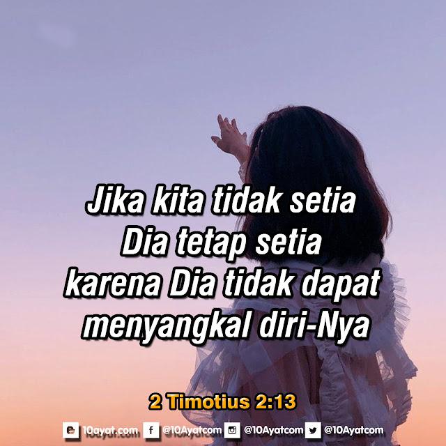 2 Timotius 2:13