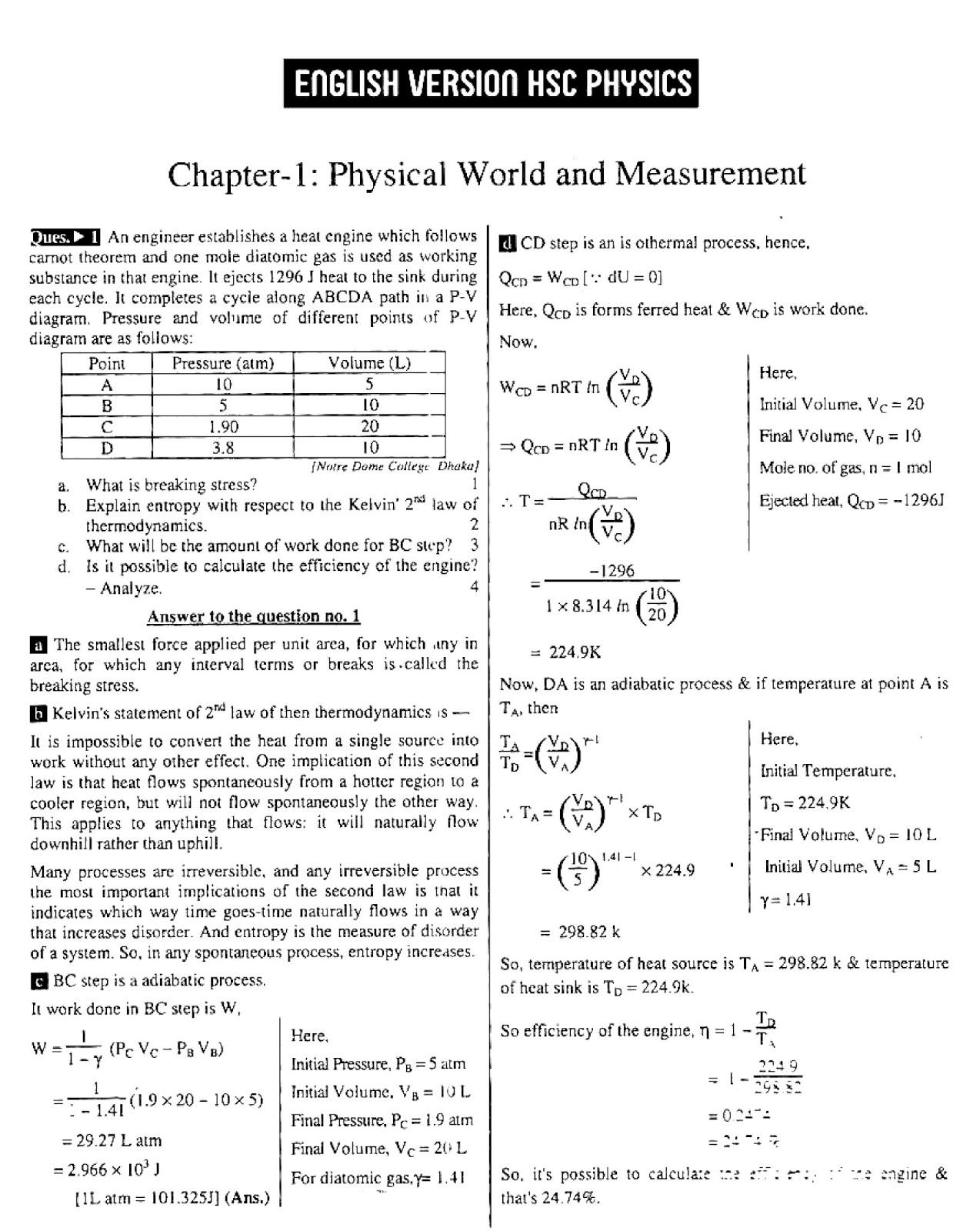 উচ্চমাধ্যমিক পদার্থবিজ্ঞান ১ম পত্র ইংরেজি ভার্সন গাইড pdf,এইচএসসি পদার্থবিজ্ঞান ১ম পত্র ইংরেজি ভার্সন নোট pdf Download,একাদশ-দ্বাদশ শ্রেণির পদার্থবিজ্ঞান ১ম পত্র ইংরেজি ভার্সন গাইড pdf,Hsc Physics 1st Paper English version note pdf