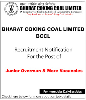 BCCL Job