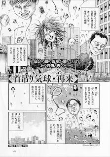 Reseña de Junji Ito: estudio desde el abismo del terror, de ECC Ediciones
