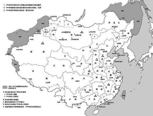 Trung Quốc công bố bản đồ không có Hoàng Sa, Trường Sa hãy cùng nhau lan truyền nào ảnh 11