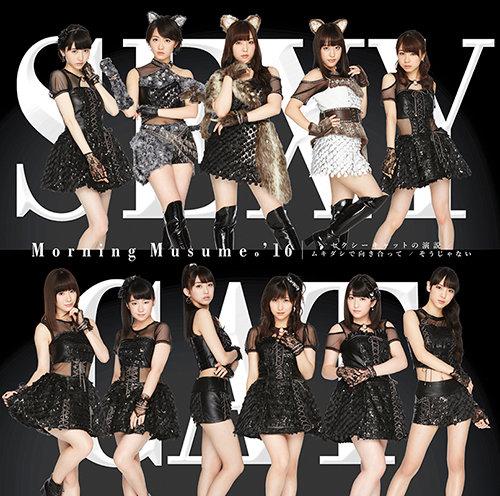 Morning Musume. '16 - Sexy Cat no Enzetsu