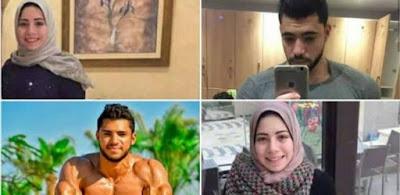 ضحايا مذبحة الرحاب