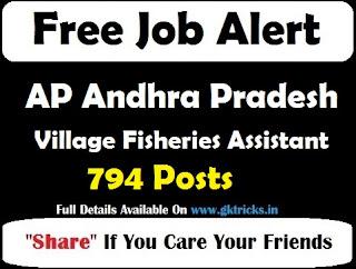 AP Village Fisheries Assistant Recruitment 794 Posts