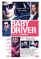 Baby Driver Movie Poster 7