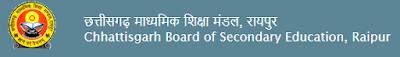 Chhattisgarh CGBSE Board Class 10th Result Out 2021