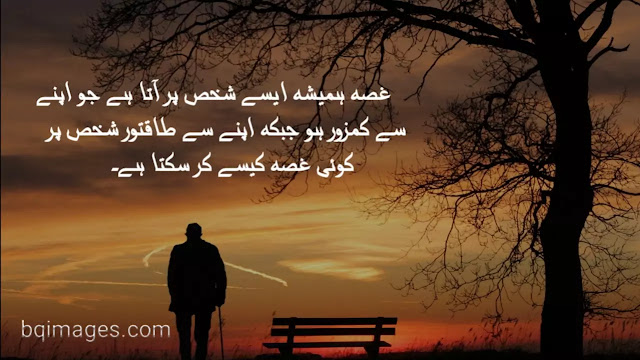Golden Words about life reality