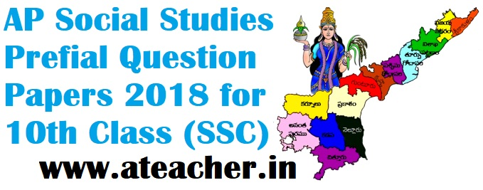 AP Social Studies (SS S.S) Prefial (Pre Public) Question Papers 2018 for 10th Class (SSC)