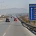 Κλειστοί δρόμοι αύριο στη Θεσσαλονίκη λόγω των γυρισμάτων της ταινίας Μπαντερας - Η ανακοίνωση της Τροχαίας