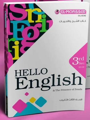 إجابات كتاب المعاصر El-Moasser في اللغة الانجليزية للصف الثالث الثانوي 2019
