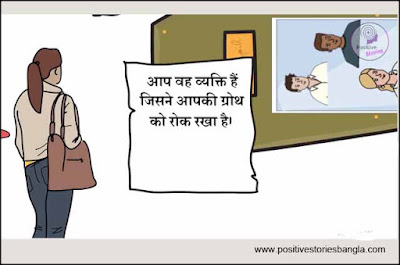short story in hindi with moral