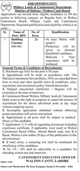 Ministry of Defence Jobs November 2020 - Lates Jobs in Militry Land and Cantonment November 2020