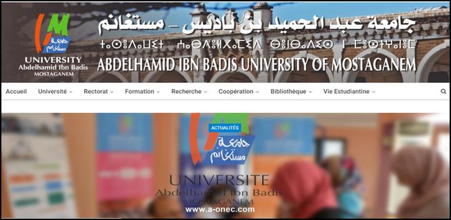 جامعة عبد الحميد ابن باديس مستغانم