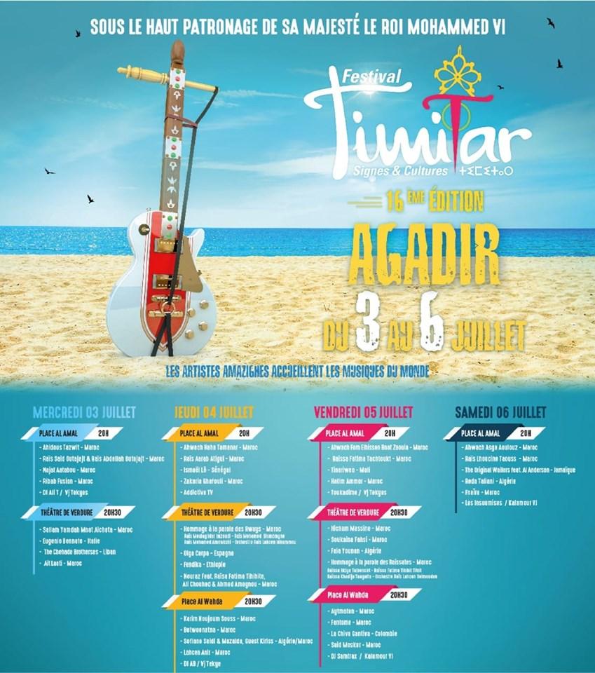 البرنامج الرسمي لمهرجان تيميتار 2019
