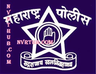 police-jobs in india 2014