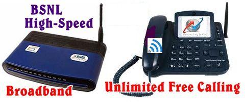 BSNL Unlimited voice calls from Landline phones
