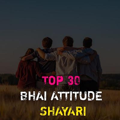 Top 30 🔥 Bhai Status in Hindi Download