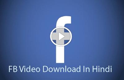 top-facebook-tips-and-tricks-jankari-hindi-me