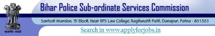Bihar Home Guard Online Bharti 2020