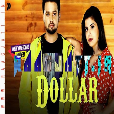 Dollar by Gurraj lyrics