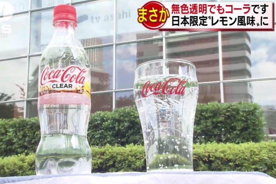 coca-cola-clear-mercado-libre