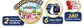 Promo Berhadiah Dari NyamNyam Alfamart Berhadiah Liburan Ke Disneyland Hongkong