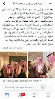 Pembatalan konser musik banyak tempat di arab saudi