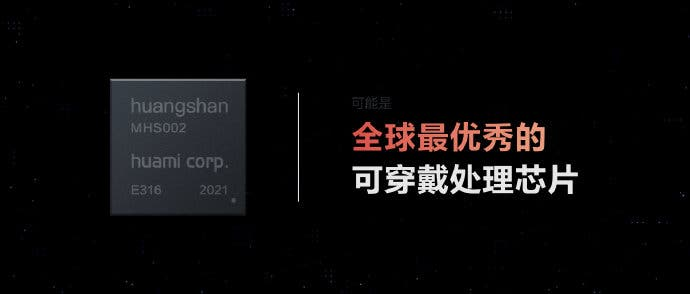 HUAMI announced HUANGSHAN NO. 2 Supports the new generation of bracelets and smart watches