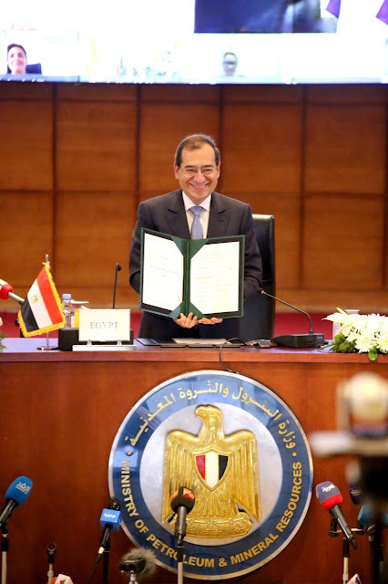 Image Attribute: Joint Declaration - Signing The East Mediterranean Gas Forum Statute / Source: Egypt Ministry of Petroleum and Mineral Resources