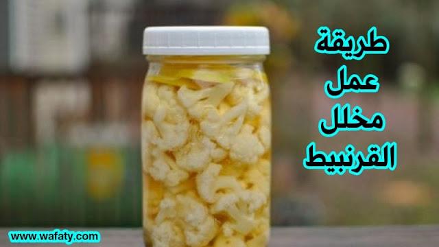 How to prepare pickled cauliflower
